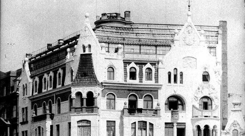 Stare Kino